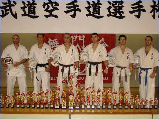 championnatjapon2007