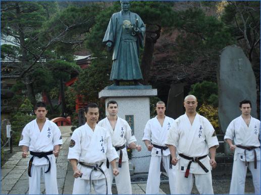 championnatjapon2007_takahakafudo