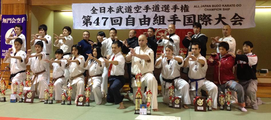 Mumonkai Karate Europe